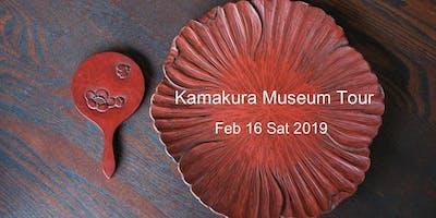 Kamakura Museum Tour