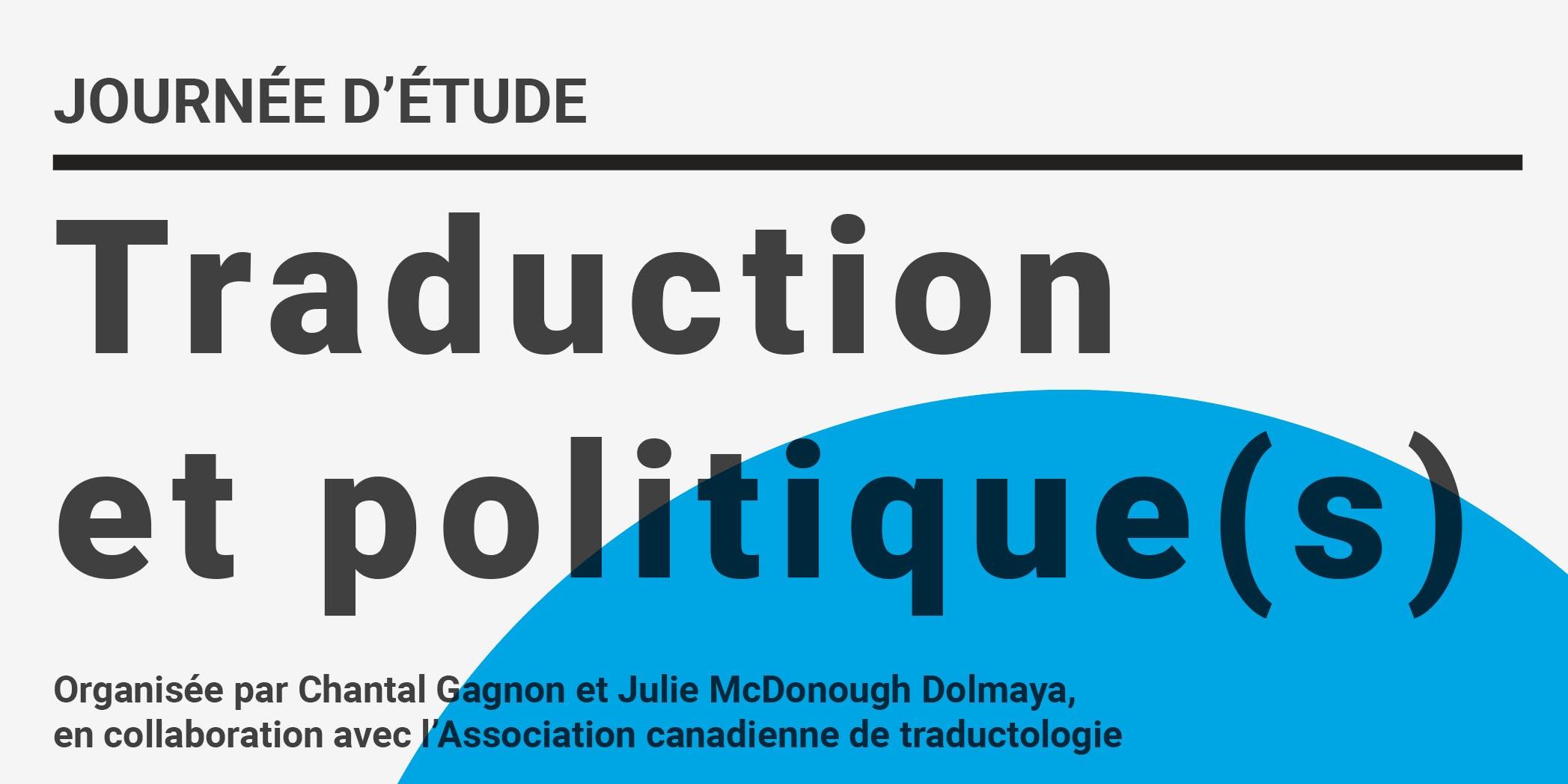 Journée d'étude : Traduction et politique(s)