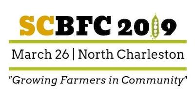 SC Black Farmers Conference