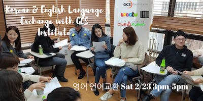 Korean+and+English+Language+exchange+with+GCS