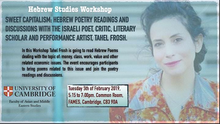 """Hebrew Studies Workshop """"Sweet Capitalism: Poetry Readings by TAHEL FROSH"""" image"""