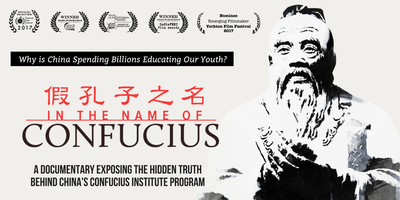 """[Uppsala Screening] \""""In the Name of Confucius\"""", Followed by Q&A Panel"""
