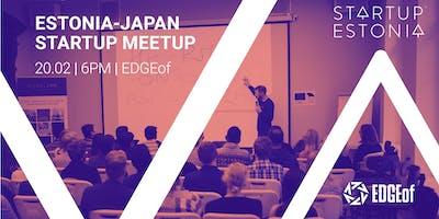 Estonia-Japan Startup Meetup / エストニア ス
