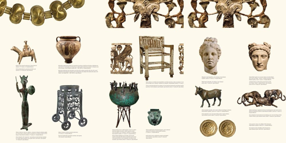 The Cyprus Museum: Past, Present and Future