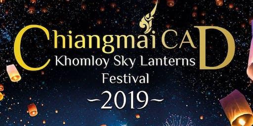 """Chiang Mai CAD Khom Loi Sky Lantern Festival 2019"" 11 -12 NOV 2019"