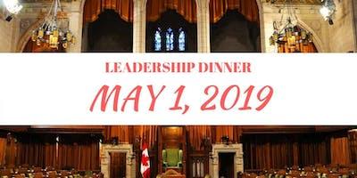 2019 Leadership Dinner