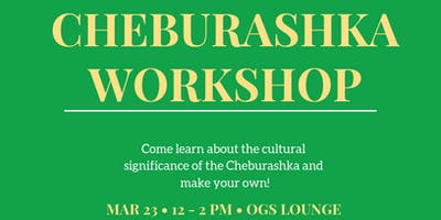 Cheburashka Workshop
