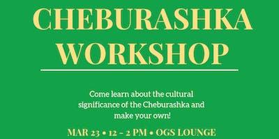 Cheburashka Workshop