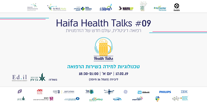 Haifa Health Talk #9- טכנולוגיות למידה בשירות