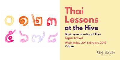 Thai Language Lesson Chapter 3