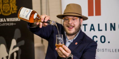 Whiskies of the World® Houston 2019 tickets