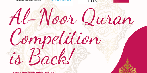 Al-Noor Quran Competition 2019