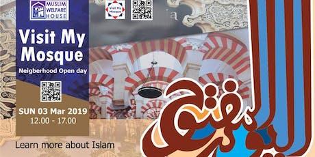 Muslim Welfare House Events   Eventbrite