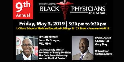 9th Annual Black Physicians Forum