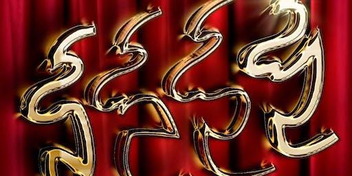 RALLYE 30ième anniversaire du Café-Théâtre de Chambly