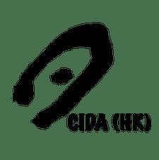 CIDA(HK) logo