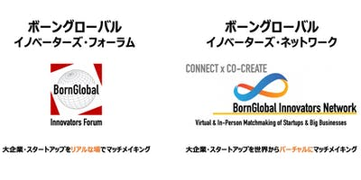 BornGlobal Innovators Forum/Network