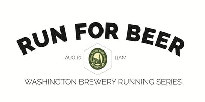 Beer Run - Machine House Brewery - Part of the 2019 WA Brewery Running Series