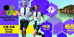 Tarnovo Ultra 2019 Trail & MTB