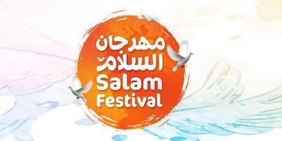 Salam Festival 4éme Edition