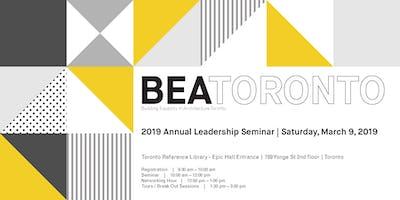 BEAT Annual Leadership Seminar