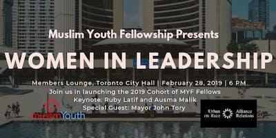 Muslim Youth Fellowship Launch: Women in Leadership