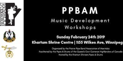 PPBAM Music Development Workshop