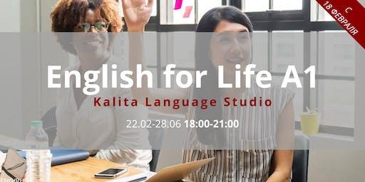 Английский с нуля / English for Life A1