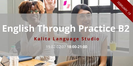 Английский курс Upper-Intermediate. English Through Practice B2 tickets