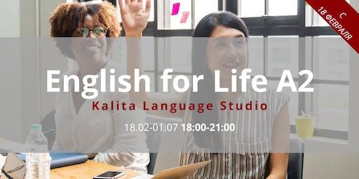 Английский уровня Elementary / English for Life A2