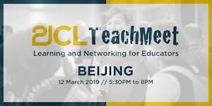 21CLTeachMeet Beijing - March 12