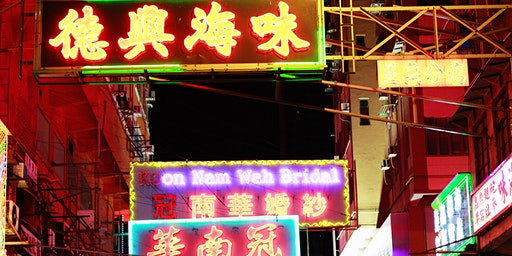 Kowloon City Night Food Tour