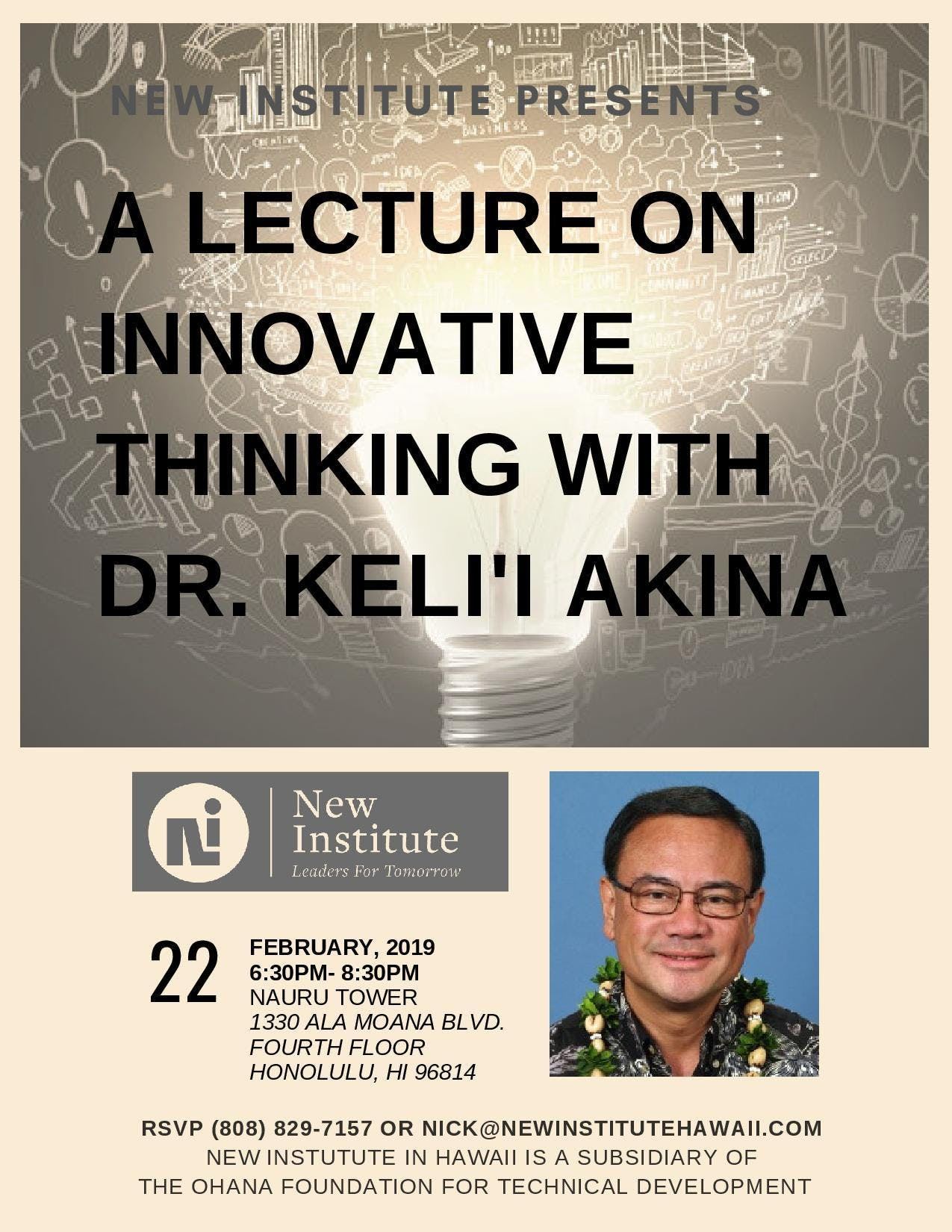Prestigious Lectures: Innovative Thinking