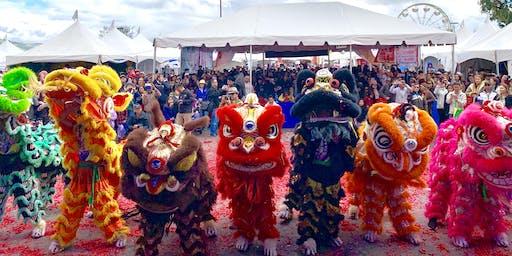 春节后的庆祝活动