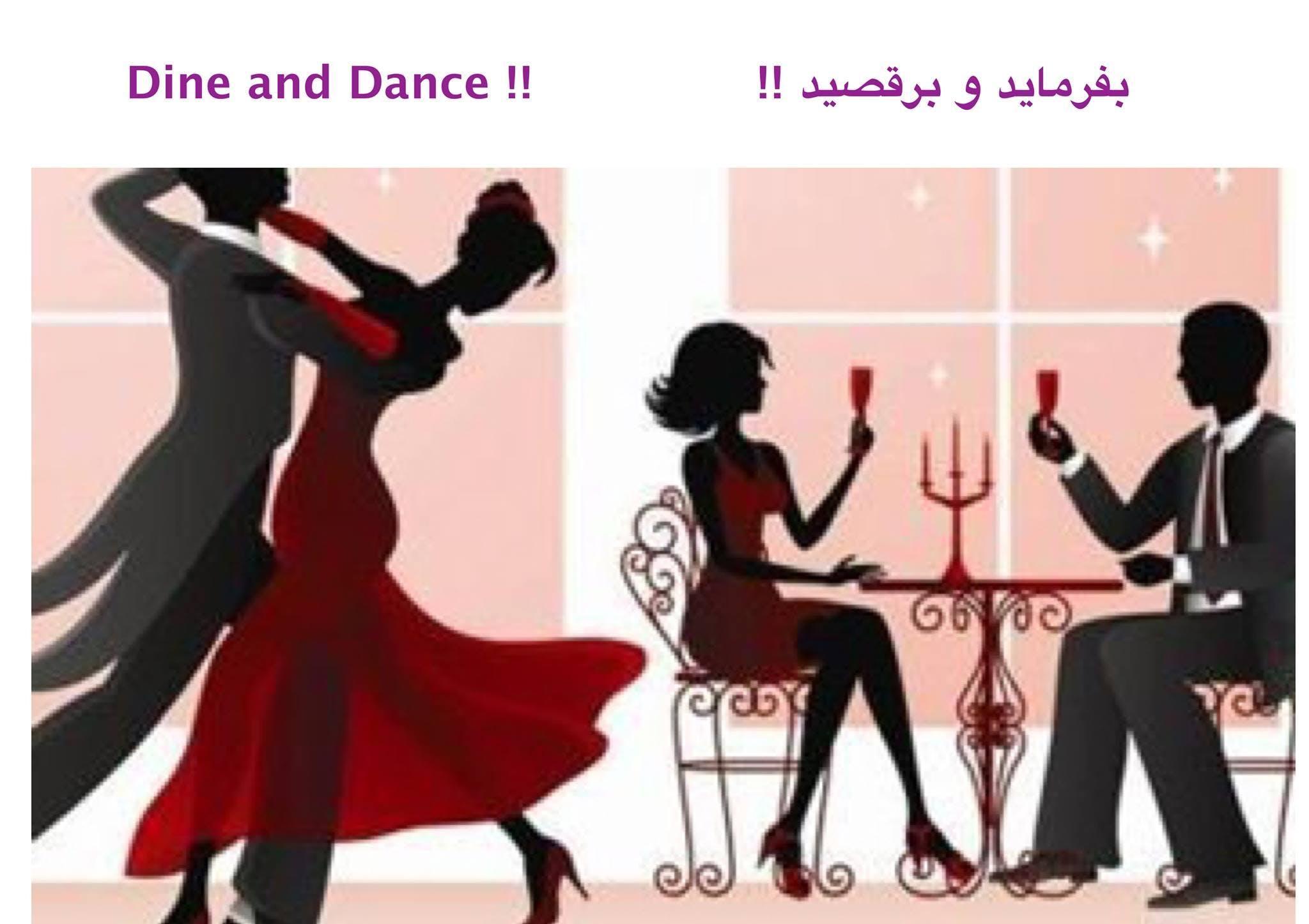 Dance the Night