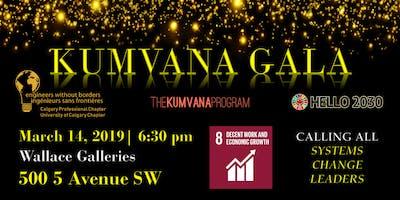 2019 Kumvana Gala