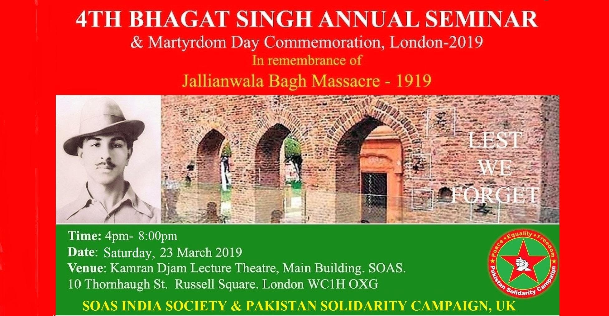 Fourth Bhagat Singh Annual Seminar: Remembering the 1919 Jallianwala Bagh Massacre