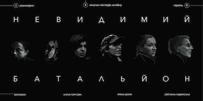 Invisible Battalion - North America Tour - Boston Premiere