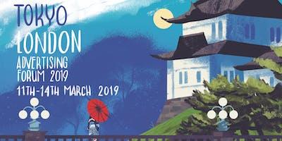 2019年度東京ロンドン広告フォーラム | The Tokyo London Advertising Forum 2019