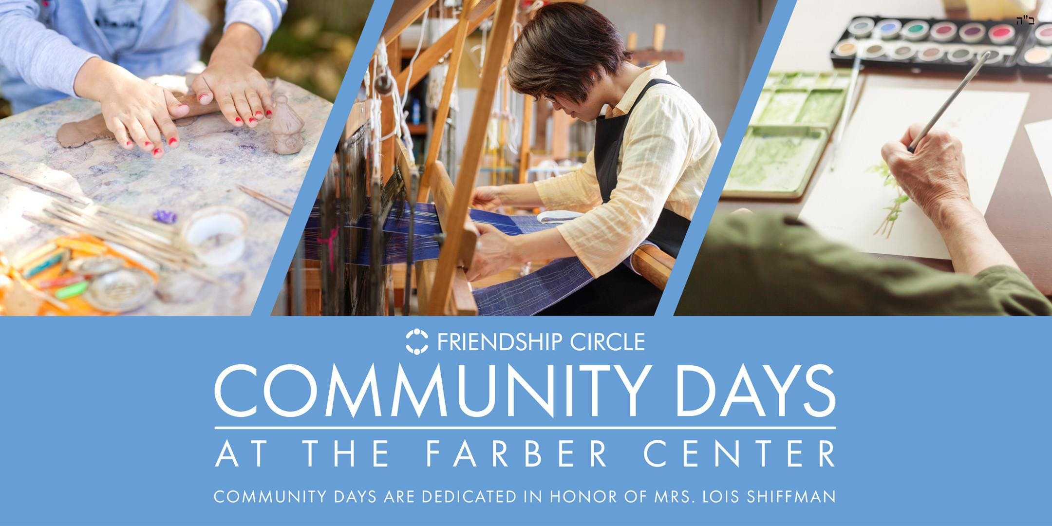 Community Days At The Farber Center