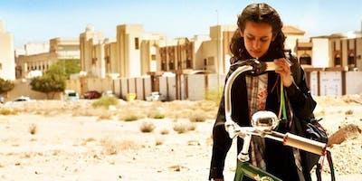 Movies That Matter: Wadjda