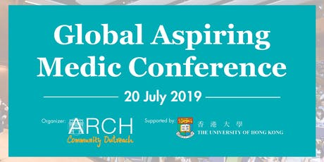 Global Aspiring Medic Conference (GAMC) 2019 tickets