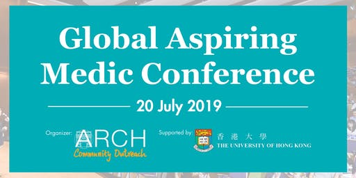 Global Aspiring Medic Conference (GAMC) 2019