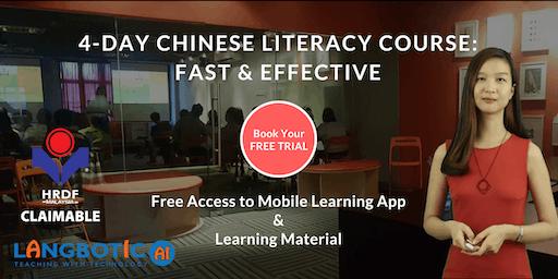 了解如何在4天内学习普通话