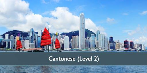 Cantonese (Level 2) - April 2019