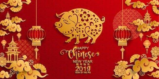 2019 CALOBA中国新年晚会(3月7日,2019)