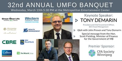 32nd Annual UMFO Banquet