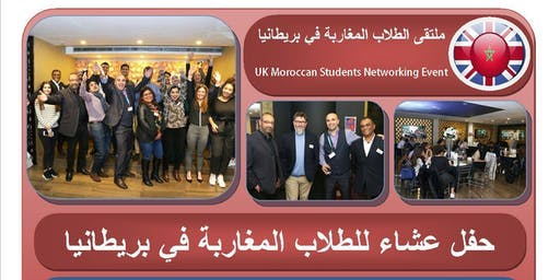 GALA DINNER FOR MOROCCAN STUDENTS IN THE UK