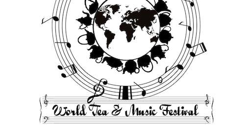 2019年世界茶音乐节