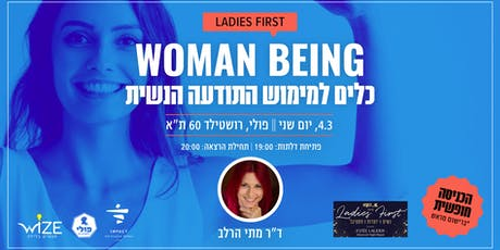Woman Being- כלים למימוש התודעה הנשית **נדחה** tickets